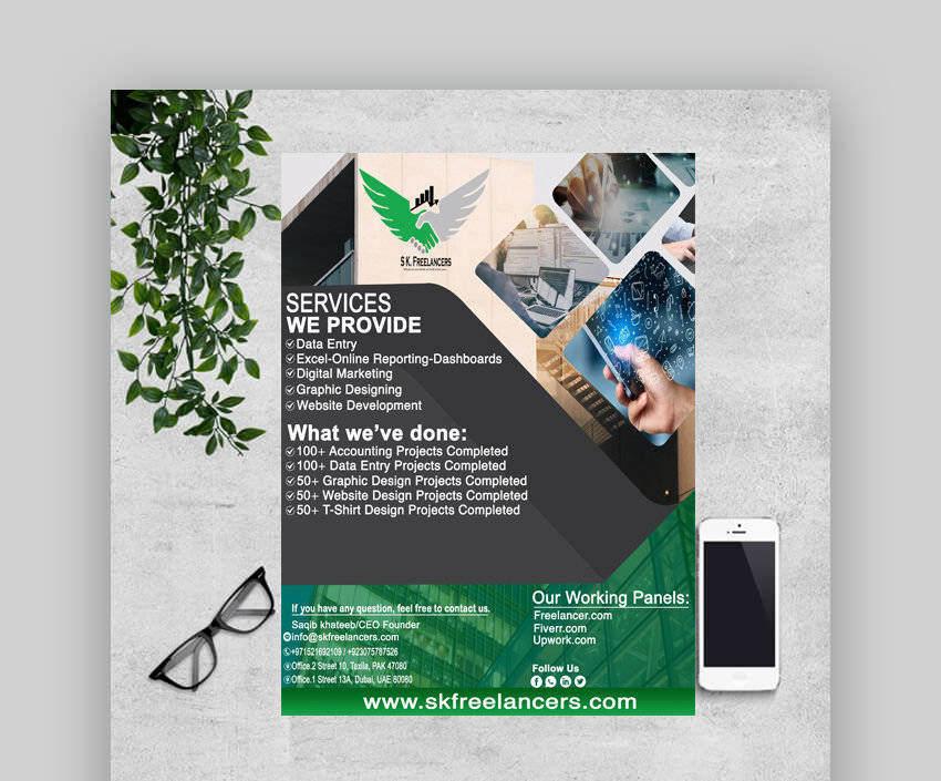 sk brochure design